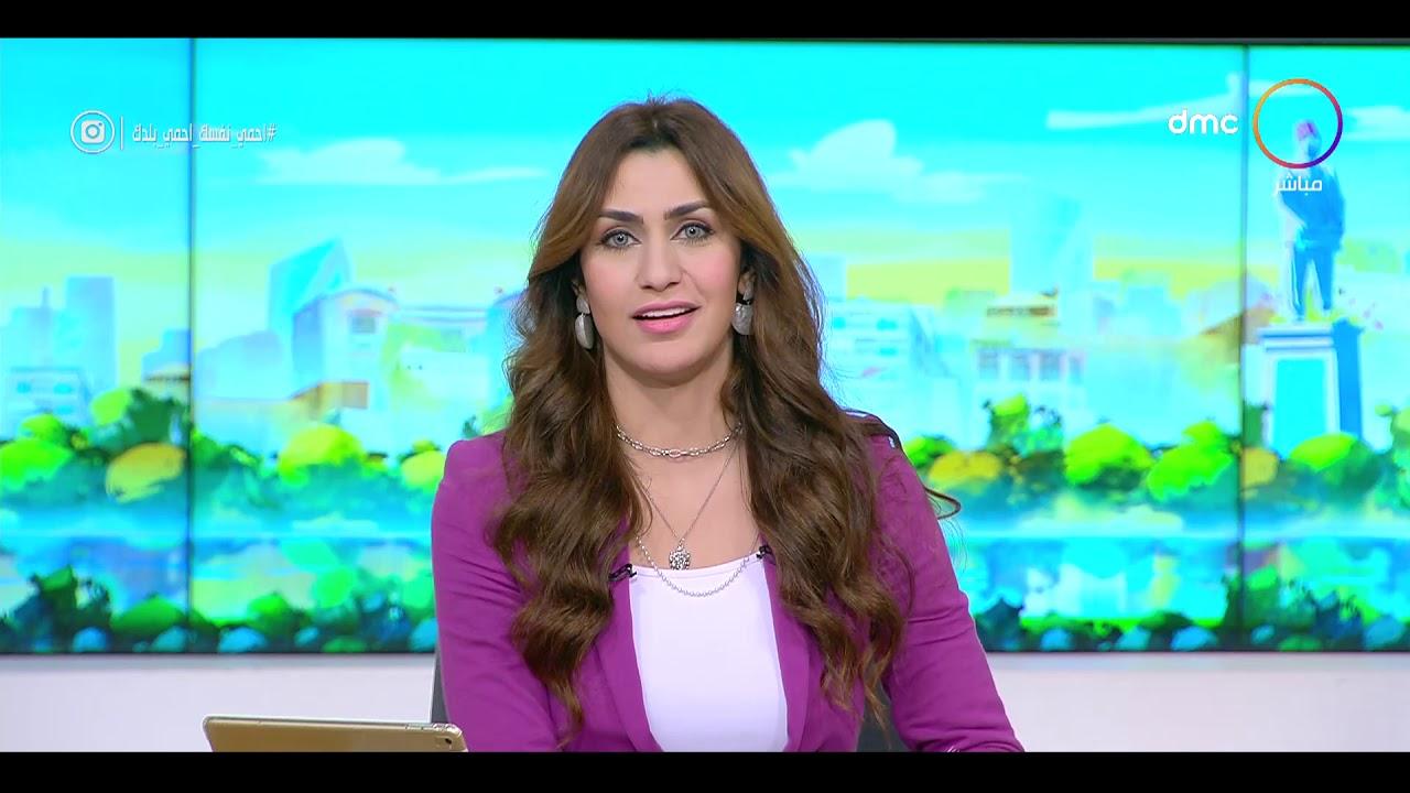 8 الصبح - في يوم التمريض العالمى.. الرئيس السيسي يوجه التحية والتقدير للعاملين بالتمريض