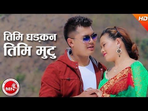 New Nepali Modern Song | Timi Dhadkan Timi Mutu - Dk Angad | Ft.Suman & Sabina