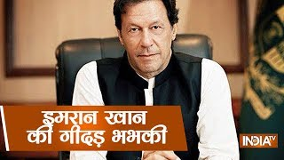 Download Video India blamed us without an evidence, how does Pakistan benefit from Pulwama attack?: Imran Khan MP3 3GP MP4