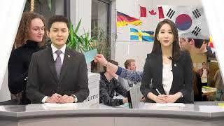 제87회 한국선거방송 뉴스 (2019년 1월 18일)