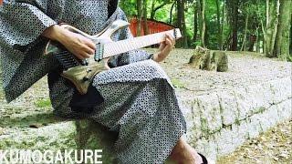 【Japanese Djent】KUMOGAKURE【Original Guitar】 - KHUFRUDAMO NOTES