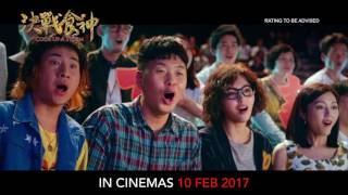 Nonton Cook Up A Storm                   Trailer  Opens In Singapore On 10 Feb 2017  Film Subtitle Indonesia Streaming Movie Download