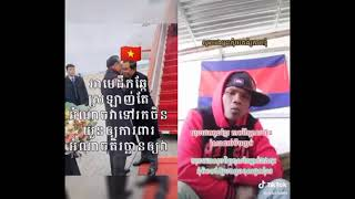 Khmer  - អា ហ៊ុន សែន ក៏ឃុន