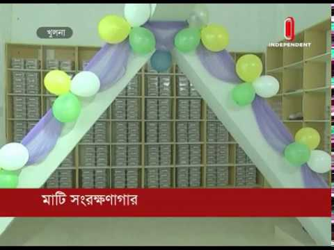 Country's first soil conservatory at Khulna (17-10-2018) Courtesy: Independent TV