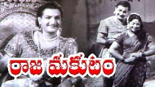 Video Raja Makutam Telugu Full Movie MP3, 3GP, MP4, WEBM, AVI, FLV Mei 2019