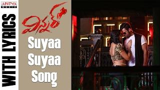 Suyaa Suyaa Full Song With English Lyrics    Winner Movie    SaiDharamTej, RakulPreet    ThamanSS