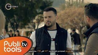 Video أنس كريم - كليب خدك تفاحة Anas Kareem - Khadek Tefaha [Music Video]  2018 MP3, 3GP, MP4, WEBM, AVI, FLV April 2019