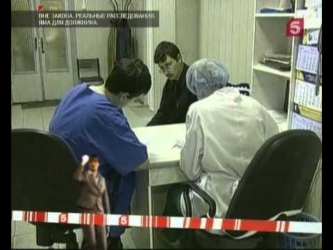 Вне закона 2014 серия 48 (Русские сериалы)