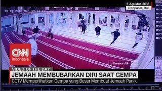 Video Jemaah Masjid Membubarkan Diri Saat Gempa Lombok, Ini Penuturan Saksi Mata MP3, 3GP, MP4, WEBM, AVI, FLV Desember 2018
