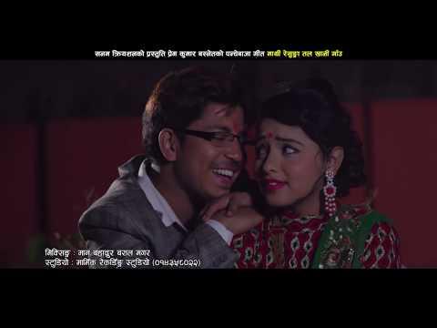 (New Nepali Panchebaja 2074 Mathi Resunga Tala Khani Gau ...15 min.)