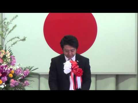福岡市長 高島宗一郎 簀子小学校閉校式に出席しました!