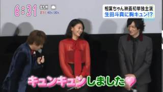 20141027miracle Interview News By Yoran4