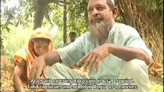 কৃষক আনসার আলীর...