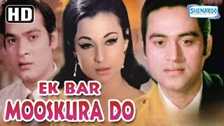 Ek Bar Mooskura Do (1972) (HD) Joy Mukherjee | Tanuja | Deb Mukherjee Hindi Full Movie (With Eng Subtitles)