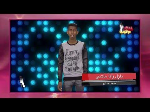 حسان فرج -تقيم الفنانة رنين الشعار
