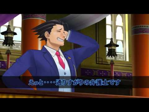 Ace Attorney 6 – Trailer TGS 2015