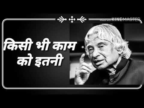 Nice quotes - Heart Touching whatsapp status videos  Best Motivational Shayari  Inspiration Quotes in hindi He