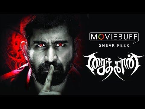 சைத்தான் வேட்டை ஆரம்பம் !!!  Saithan Hunt Begins | Vijay Antony