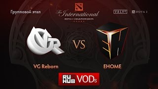 VG Reborn vs EHOME, game 2