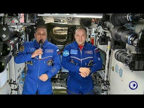 Ευχές από τον Διεθνή Διαστημικό Σταθμό στέλνουν οι Ρώσοι κοσμοναύτες…