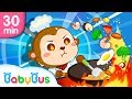 Occupations Songs n Animation + More 11 New Songs | Kids Songs collection | Nursery Rhymes | BabyBus
