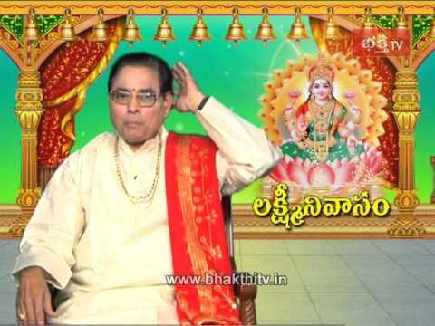Sravana Masam Lakshmi Kataksham - Lakshmi Nivasam - Episode 3_Part 3