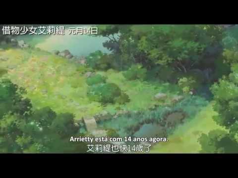 Arrietty Y El Mundo De Los Diminutos Trailer Español