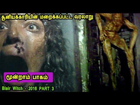 சூனியக்காரியின் மறைக்கப்பட்ட வரலாறு Hollywood Movie Story & Review in Tamil