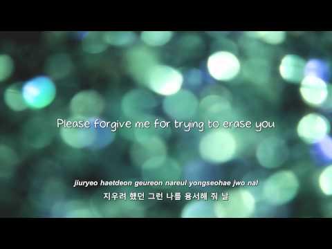 Super Junior- Y lyrics [Eng. | Rom. | Han.]
