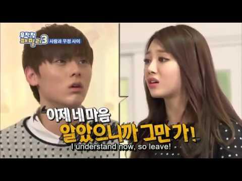[ENG SUB] Minhyun & Ren NU'EST Cut on Reckless Family Season 3 Ep 29