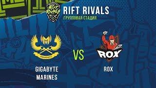 GAM vs ROX – Rift Rivals 2018: Групповая стадия, День 1. / LCL
