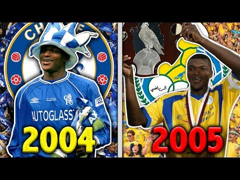 Video: Big Players Who Joined Small Clubs XI!