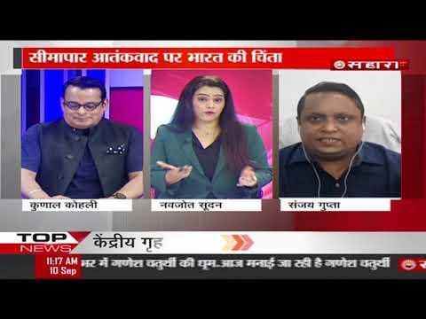 Debate @11AM - देश की बात - अफगानिस्तान का जिक्र-कश्मीर की फिक्र