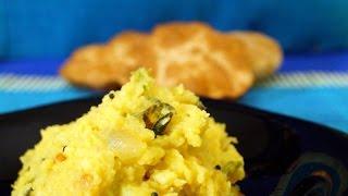 Tasty Puri Masal/ Poori Masala/ Potato Masala/ Dosa Masal/ Aloo Bhaji