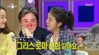 """A drunken 'Greek and Roman mythology' by Park Jin Joo, Choi Min-sik, all under?!▶ Playlist for THIS episodes → https://www.youtube.com/playlist?list=PLtqYizcPqxZTUOspCF8L5dwQZ5-o8w0jO▶ Click below for the latest """"Radio Star"""" clips ↓↓↓↓↓↓↓↓↓↓↓↓【Radio Star】.Radio Staris a lighter version of Korean talk show. Atmosphere is very informal and mostly focuses on the comedy aspect. They even jokes about guests' sensitive pasts. Main DJs:Kim Gu-ra, Yoon Jong-shin, Kim Kook-jin, andKyuhyun. ★★★More """"Radio Star"""" clips are available★★★YouTube     https://www.youtube.com/MBCentertainment Facebook    https://www.facebook.com/mbcentertainNaver       http://tvcast.naver.com/radiostarDaum       http://tvpot.daum.net/mypot/View.do?ownerid=45x1okb1If50&playlistid=3589750Homepage  http://www.imbc.com/broad/tv/ent/goldfish/index.html"""