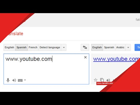 فتح المواقع المحجوبة بدون برامج بإستخدام google translation ك Proxy - عرفني دوت كوم...  نت