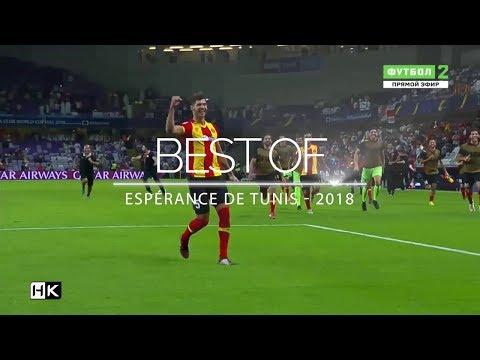 Best of Espérance Sportive de Tunis | 2018