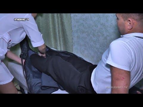 """Альтернативні методи лікування опорно-рухового апарату на Рівненщині, - у програмі """"Здорово жити"""" [ВІДЕО]"""