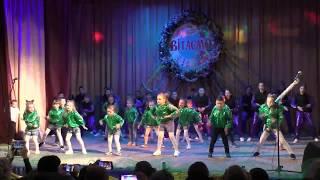 Звітний концерт танцювального колективу