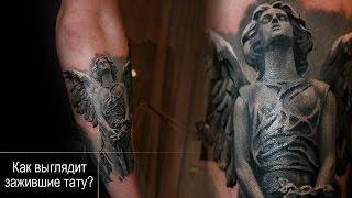 Зажившая тату - статуя, стиль реализм - черно белая, Мастер Михайлов Алексей г. Екатеринбург