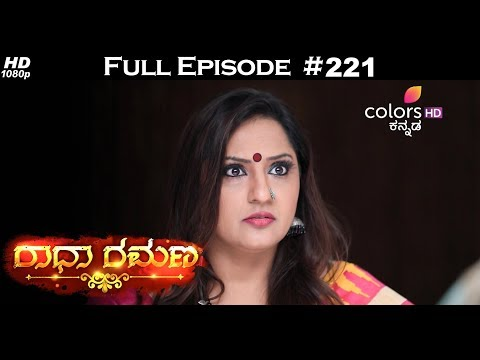 Radha Ramana - 21st November 2017 - ರಾಧಾ ರಮಣ - Full Episode - Movie7.Online