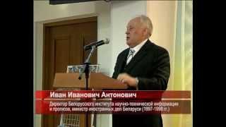 Сын белорусского народа Пётр Машеров