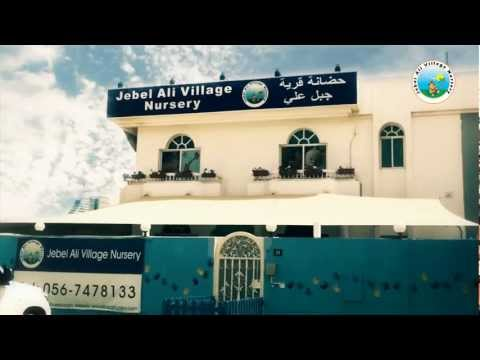 Jebel Ali Village Nursery (VIDEO)