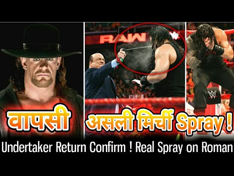 Real Spray On Roman Reigns ! The Undertaker Returns ! WWE Smack Down 14 August 2018 Highlights