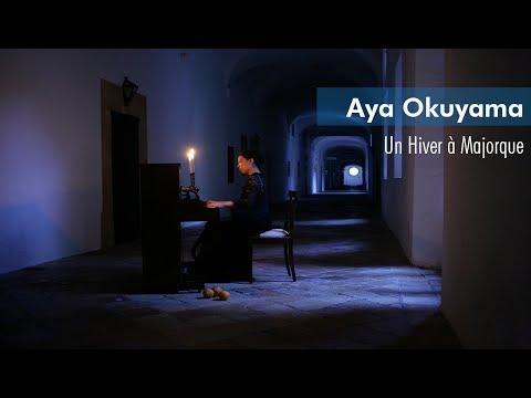 Un hiver à Majorque | Aya Okuyama