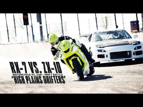 battaglia drift kawasaki vs corvette