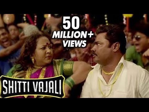 Video Shitti Vajali - Anand Shinde Marathi Song - Rege Marathi Movie - Avdhoot Gupte download in MP3, 3GP, MP4, WEBM, AVI, FLV January 2017