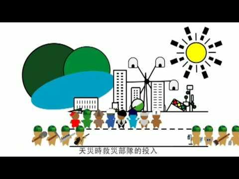 「國軍第50屆文藝金像獎」動畫短片優選-- 永不退縮