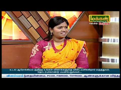 Ethnic Health Care Dr.b.yogavidhya Live On Makkal Tv