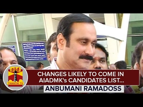 Changes-Likely-to-Come-in-AIADMKs-Candidates-List--Anbumani-Ramadoss--Thanthi-TV